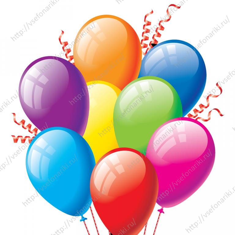 Картинка с шариками воздушными