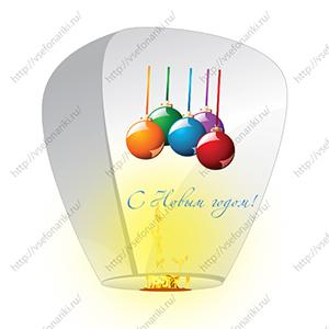 https://vsefonariki.ru/images/upload/new_year.jpg